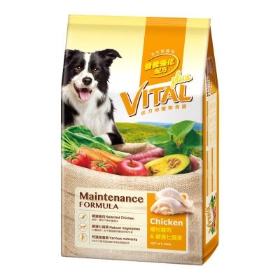 Vital Plus活力沛寵物食譜 雞肉口味 15kg