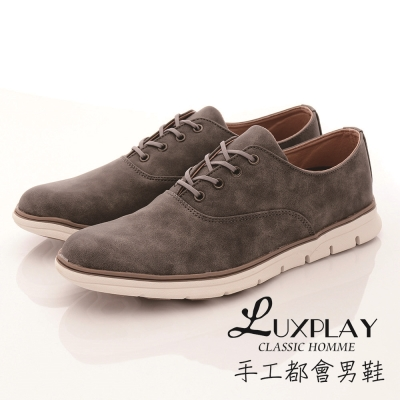 LUXPLAY 男款雲彩風低調時尚 多功能休閒鞋 - M872灰