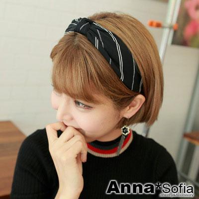 【滿520打7折】AnnaSofia 斜條紋中央結 韓式寬髮箍(酷黑系)