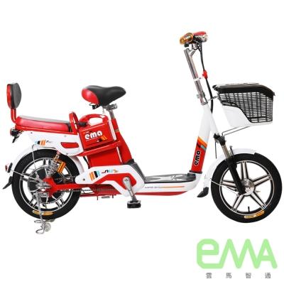 【EMA雲馬】EMA A+ 電動 48鉛酸 LED 後雙避震 電動自行車 白紅
