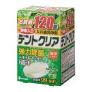 日本KIYOU 假牙清潔錠-綠茶(120錠)