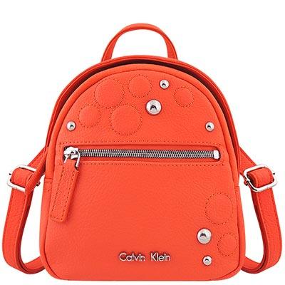 Calvin Klein 橘色皮革壓紋小型後背包