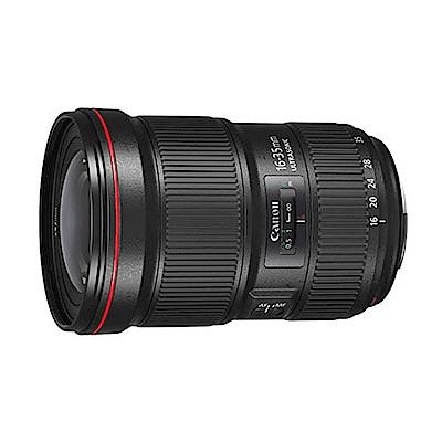 Canon EF 16-35mm f/2.8L III USM(公司貨)-