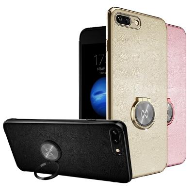 iPhone 8 Plus/iPhone 7 Plus 奢華皮革指環扣手機殼