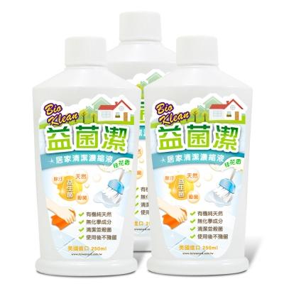 益菌潔居家清潔系列 居家清潔濃縮液-桂花香味 3入組(250ml/瓶)