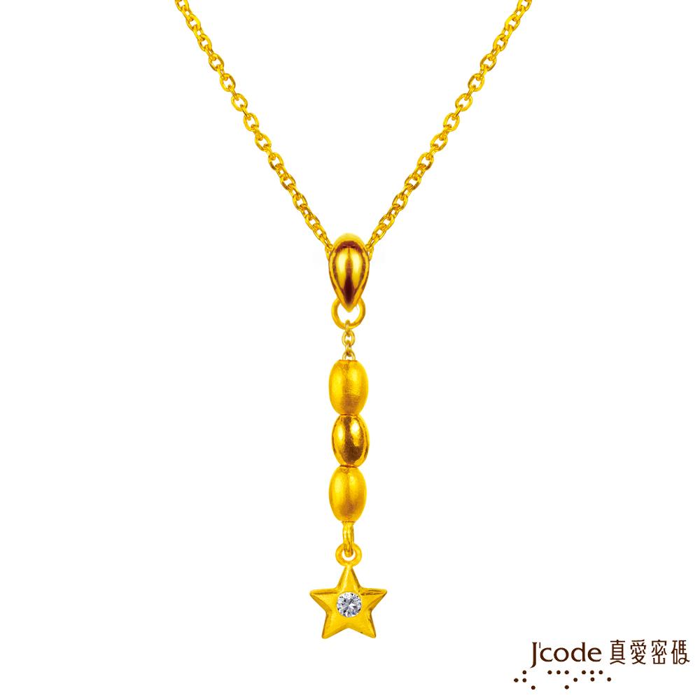 J'code真愛密碼 許願星泡泡黃金項鍊