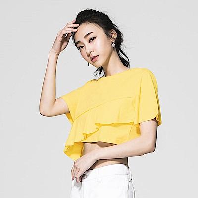 SUITANGTANG 短袖荷葉下襬上衣-黃