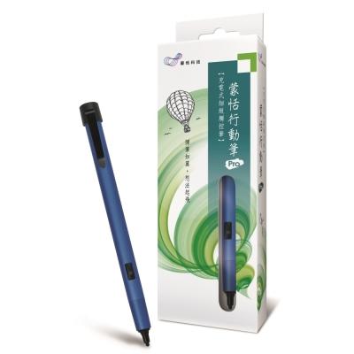蒙恬 行動筆Pro – 專業主動式觸控筆-知性藍