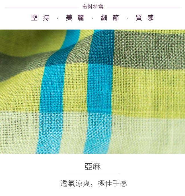 ILEY伊蕾 撞色格紋線條剪接亞麻上衣(藍)