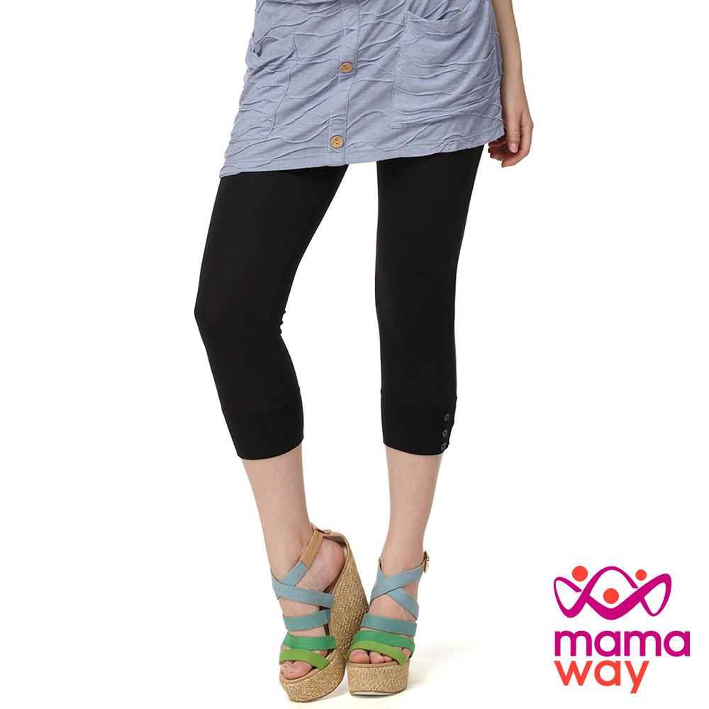 【Mamaway】孕期褲口剪接貼腿七分褲(黑色)