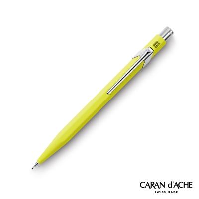 CARAN dACHE 卡達 - Office│line 844系列 蘋果綠 自動鉛筆