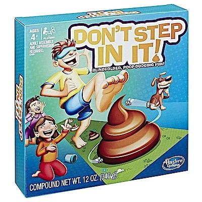 MB智樂遊戲 - 不要踩到它