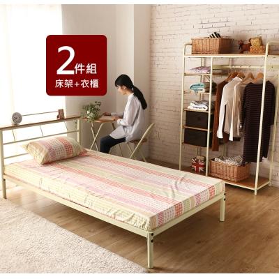 H-D-琳恩日系工業風單人房間組2件式-床架-衣櫃-多色選