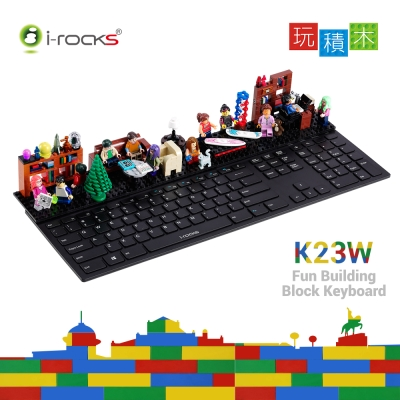 i-Rocks IRK23W 趣味積木鍵盤-黑 LEXMA M830R無線藍光滑鼠-黑
