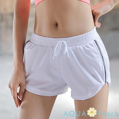 運動褲 側開拉鍊邊條運動短褲 (白色)-AQUA Peach