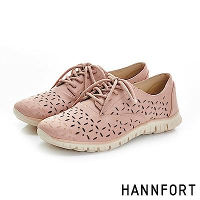 HANNFORT ZERO GRAVITY真皮雕花輕量牛津氣墊鞋-女-霧感粉