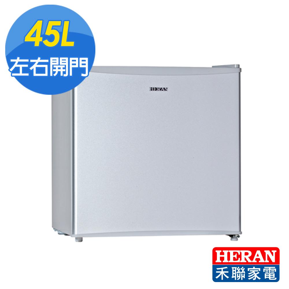 HERAN禾聯45公升1級能效左右開單門小冰箱HRE-0511