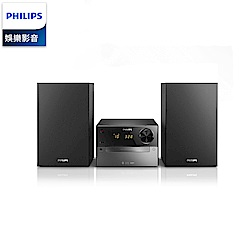 PHILIPS 超迷你立體聲無線藍芽音響 BTM2310