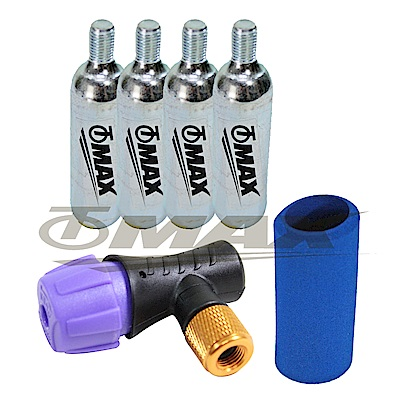 omax-CO2鋼瓶4入+鋼瓶轉接頭1入+鋼瓶防凍護套1入