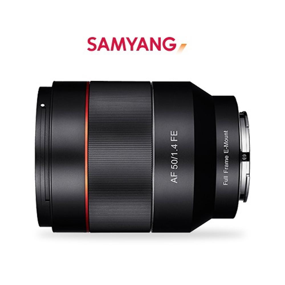 SAMYANG AF 50mm F1.4 FE For Sony 自動對焦鏡頭(公司貨)