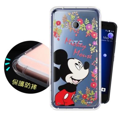 迪士尼正版 HTC U11 5.5吋 花系列 空壓安全手機殼(米奇)