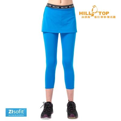 【hilltop山頂鳥】女款ZIsofit吸濕排汗抗UV彈性七分褲裙S07FF6寶藍