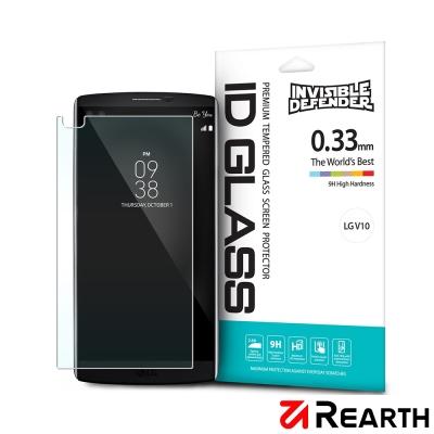 Rearth LG V10 強化玻璃螢幕保護貼