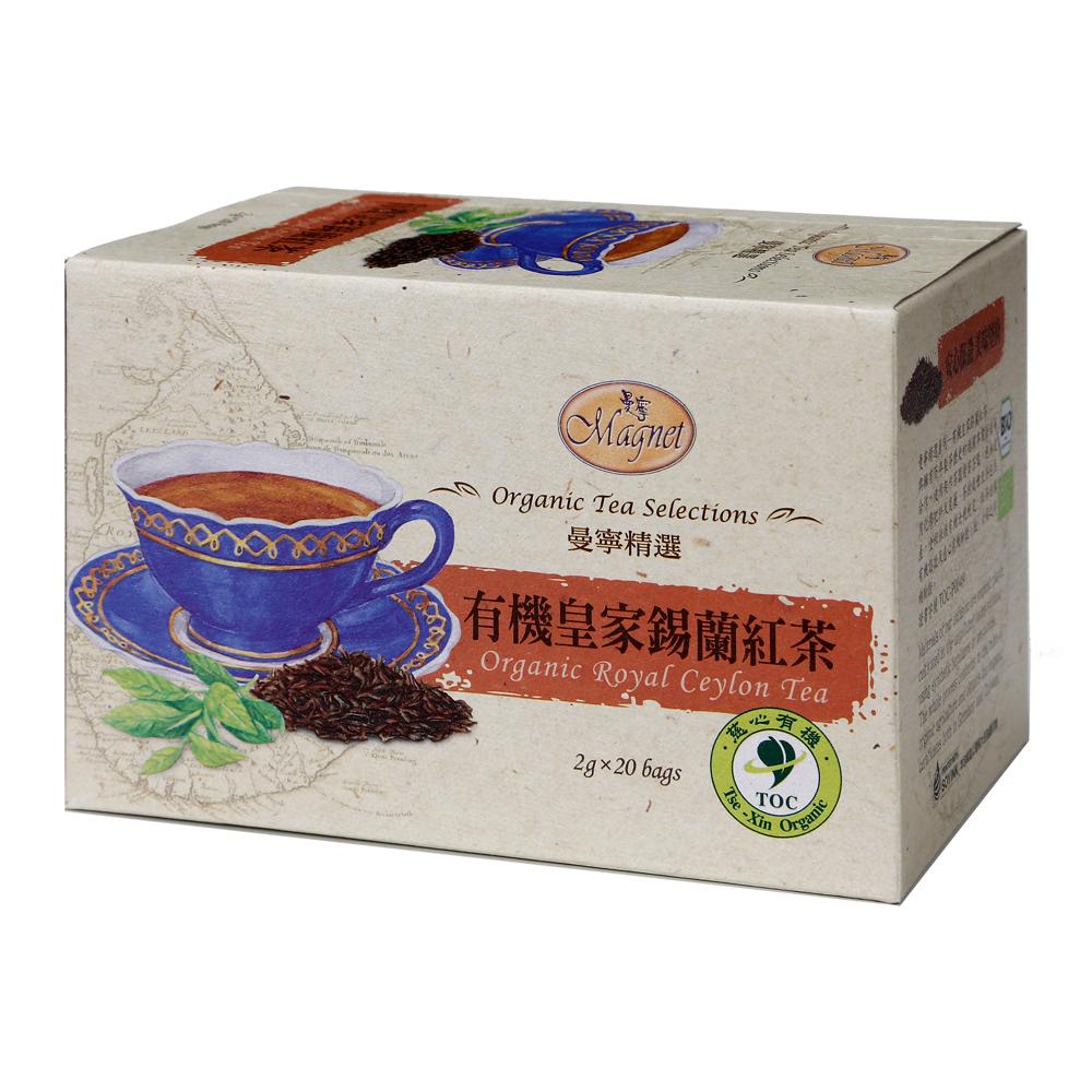 曼寧 有機皇家錫蘭紅茶(2gx20入)