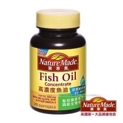 萊萃美 高濃度魚油(30粒/瓶)