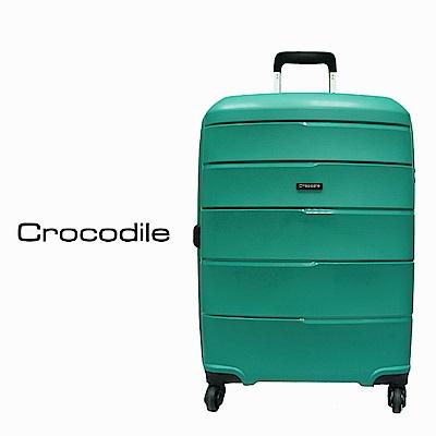 Crocodile PP拉桿旅行箱/行李箱-28吋 香頌綠 0111-6428-05