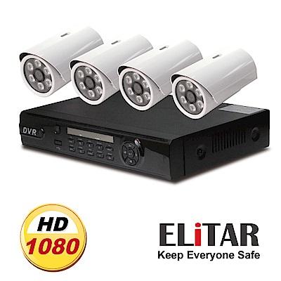 Elitar 4路監控主機+342E四鏡頭組合