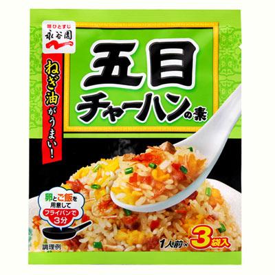永谷園 五目炒飯素(24.6g)