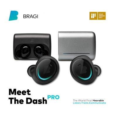 Bragi Dash Pro AI 人工智慧全能真無線耳機/代理商公司貨