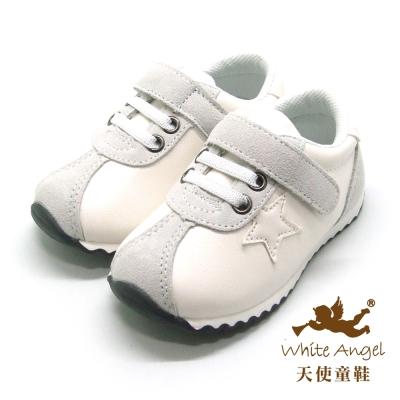 天使童鞋 L751 新Star 輕量型運動休閒鞋-簡約白