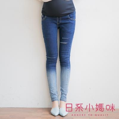 日系小媽咪孕婦裝-孕婦褲-漸層刷色割破毛邊牛仔褲-M-XXL