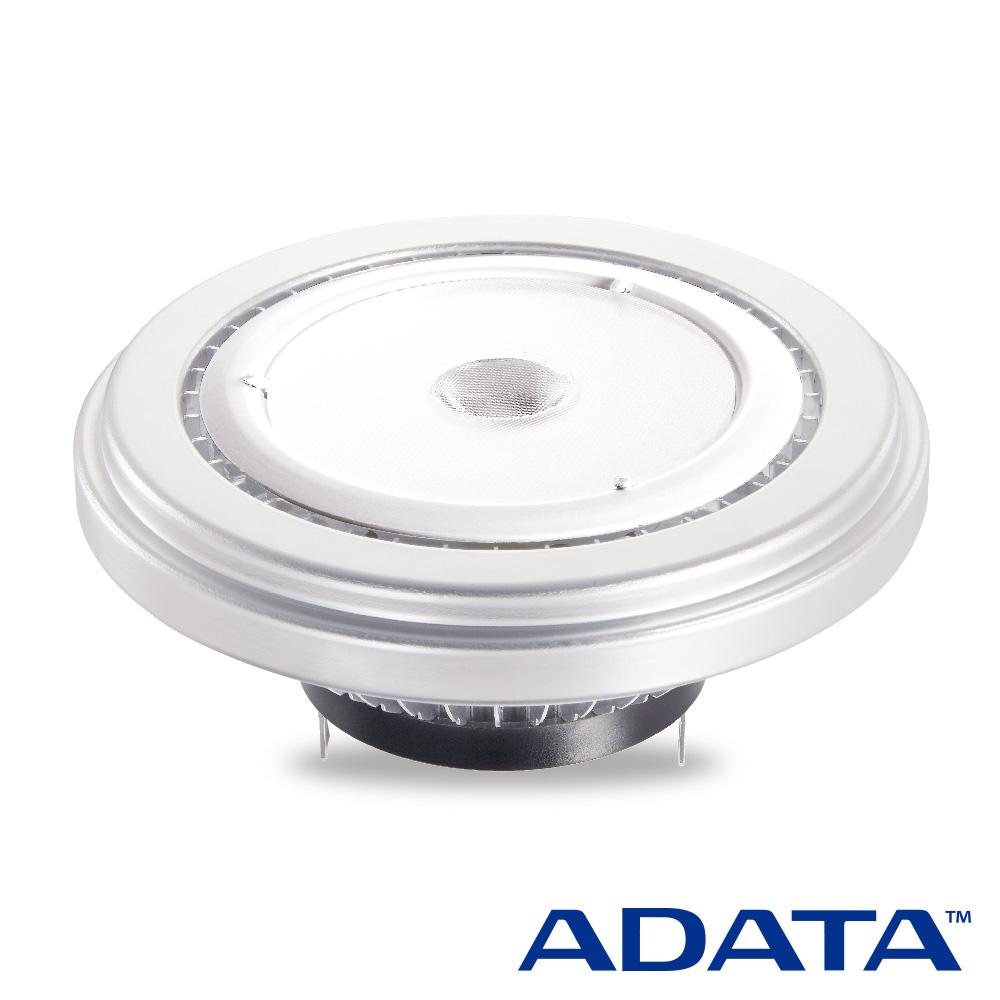 威剛 ADATA AR111 12W LED 投射燈 黃光 1入
