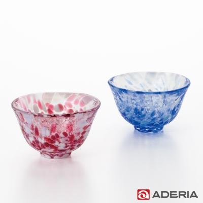 日本進口ADERIA津輕系列對杯