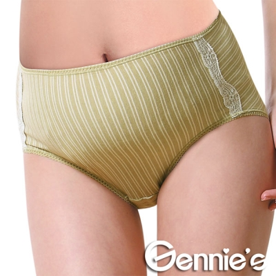 Gennie's奇妮-涼酷無痕孕婦高腰內褲(條紋綠GB27)