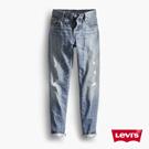 Levis 女款 上寬下窄 501 Taper 中腰排扣牛仔長褲 無彈性