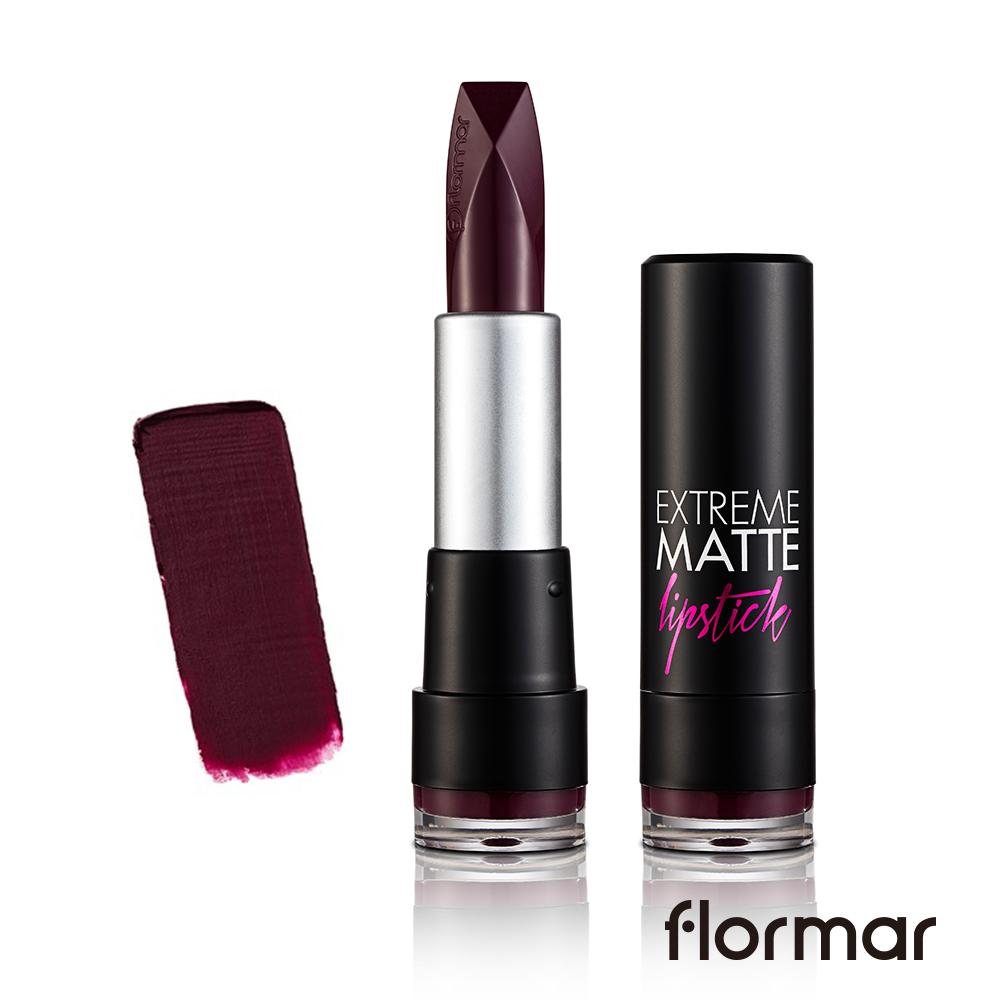 法國 Flormar - 午夜迴廊霧感唇膏(#014妒忌)