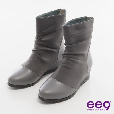 ee9 完美時尚~經典異材質拼接素面造型拉鏈短靴*灰色