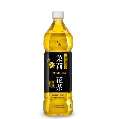 悅氏 茉莉花茶(1000mlx12瓶)