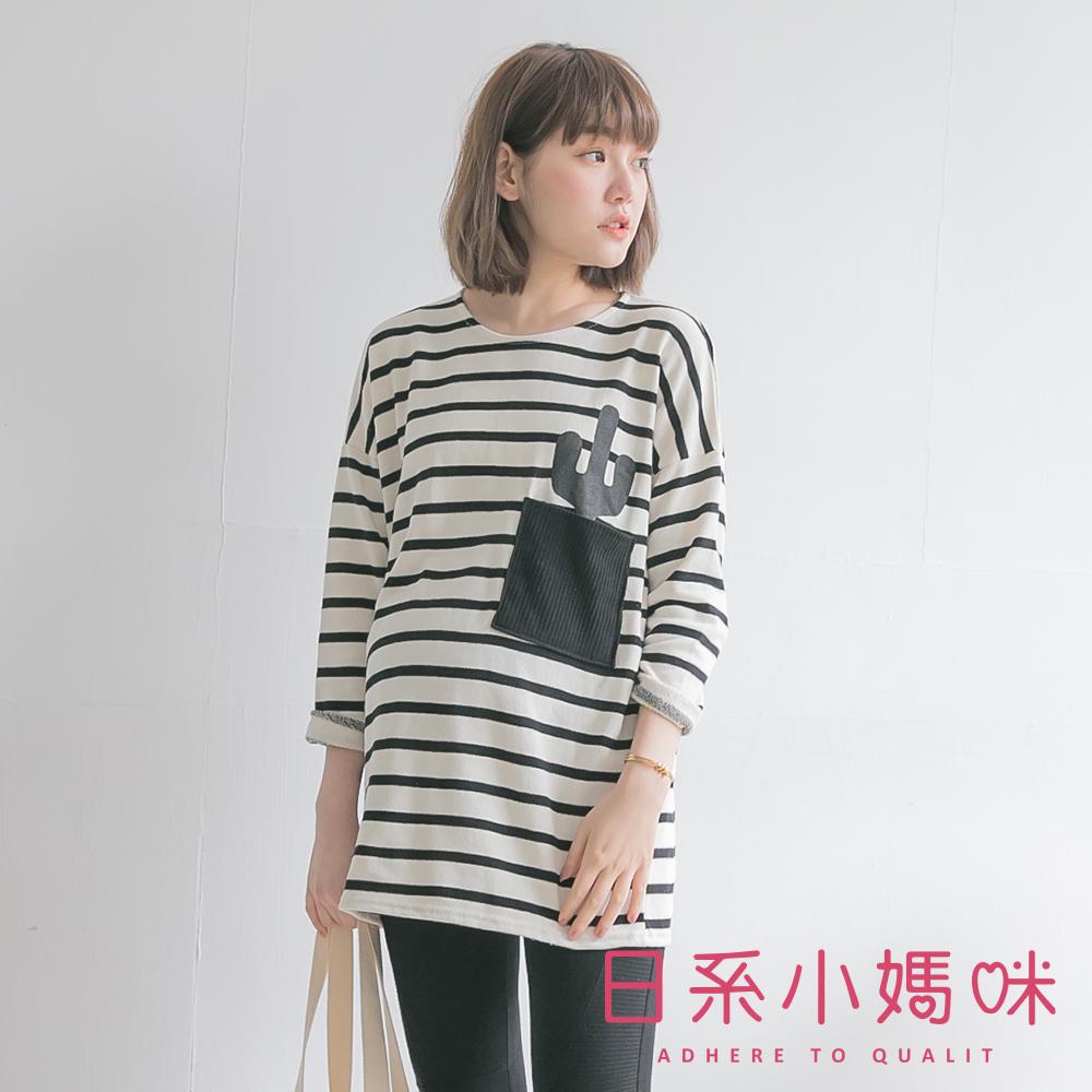 日系小媽咪孕婦裝-韓製孕婦裝~仙人掌造型口袋條紋上衣 (共二色)