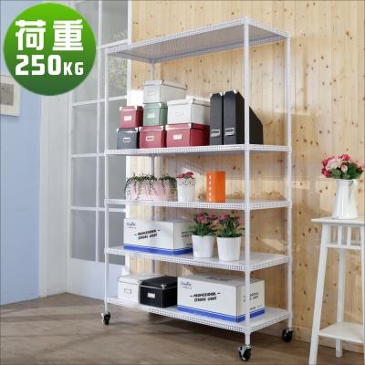 BuyJM洞洞板120x45x190cm耐重五層附輪置物架 /層架-DIY