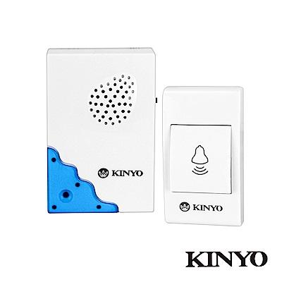 KINYO直流式遠距離無線門鈴(DB-371)
