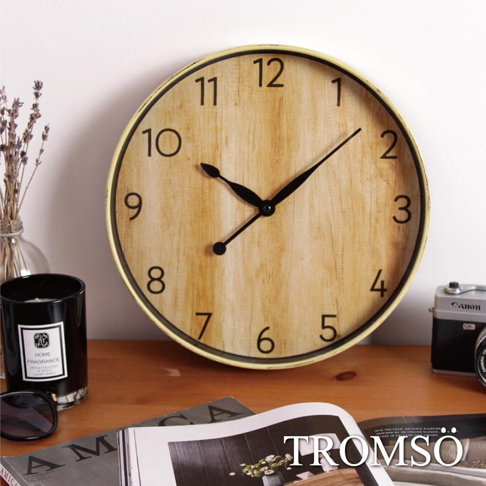 TROMSO北歐木質格調-靜音掃描時鐘-風尚原木