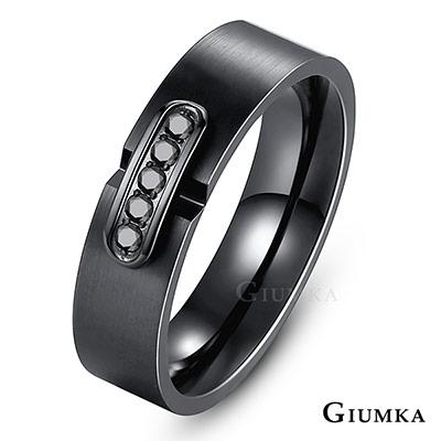 GIUMKA情侶戒指珠寶白鋼 珍愛一生 黑色男戒