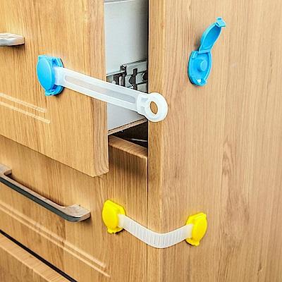 iSFun兒童防護 萬用櫃子抽屜安全鎖 超值4入