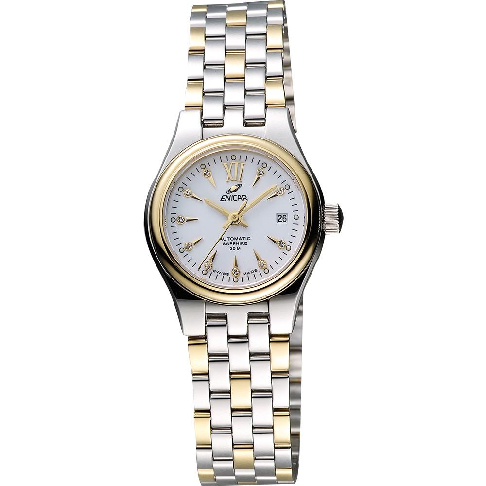 ENICAR 英納格 傳真系列時尚機械女錶-白x雙色版/26mm