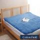 棉花田 暖暖 超細纖維雙人保暖墊-深藍色 product thumbnail 1